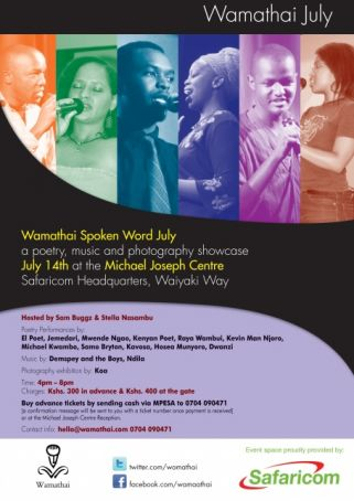 Wamathai Spoken Word July