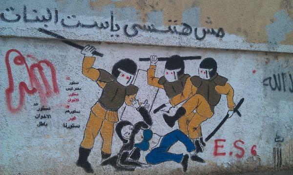 Cairo's graffiti