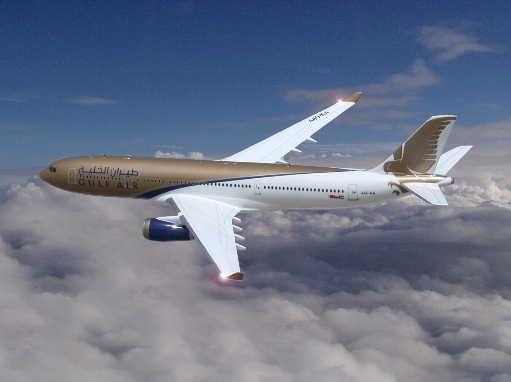 Gulf Air suspends Nairobi flights