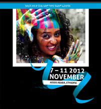 Colours of the Nile International Film Festival