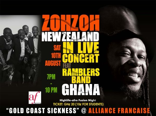 Highlife Afro Fusion Concert