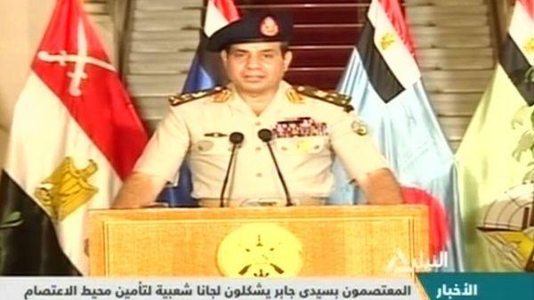 Egyptian army overthrows president