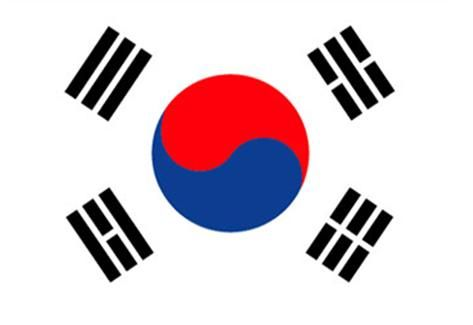 South Korea opens embassy and trade office in Maputo