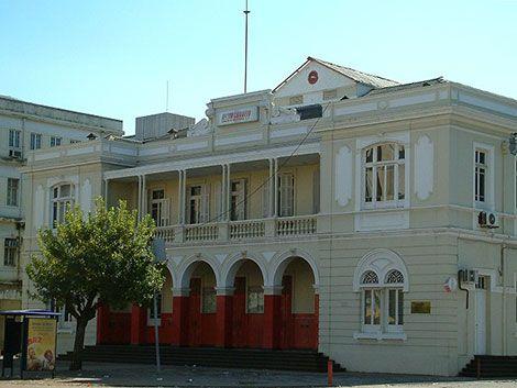 Mozambique postal firm launches bus service