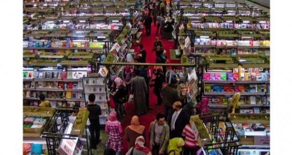 Cairo Book Fair 2015