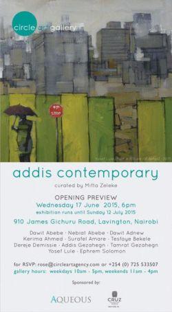 Addis Contemporary in Nairobi