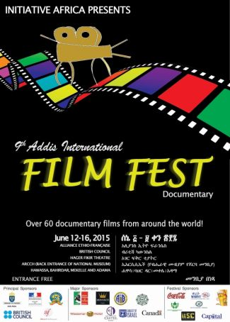 Addis Documentary Film Festival