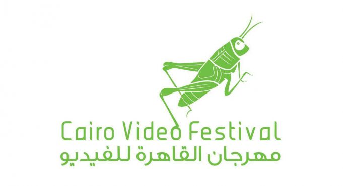 Cairo Video Film festival