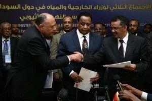 cairo dam agreement