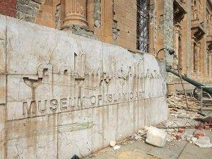 cairo museum blast