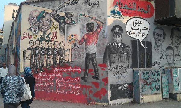 Cairo's graffiti - image 3