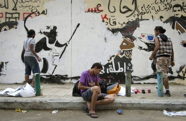 Makeover for Cairo's Tahrir Square - image 2