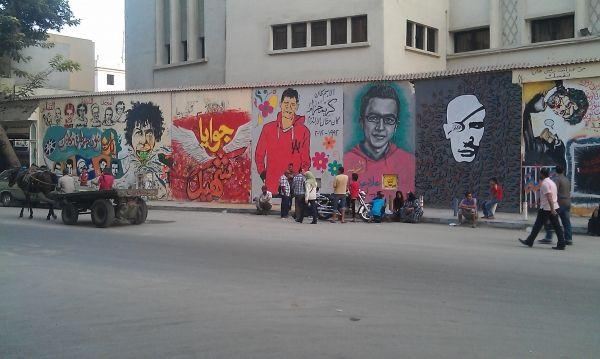 Cairo's graffiti - image 2