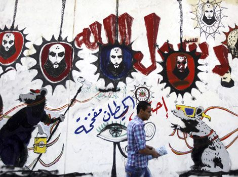 Makeover for Cairo's Tahrir Square - image 3