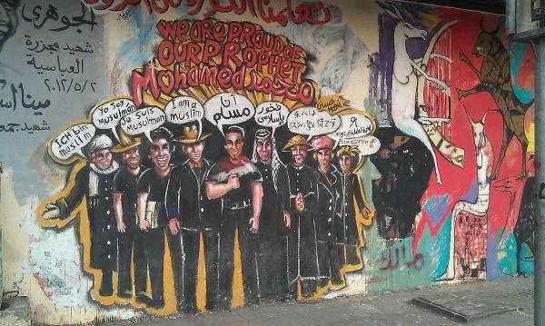 Cairo's graffiti - image 4