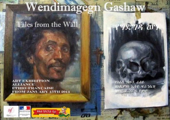Wendimagegn Gashaw - image 2