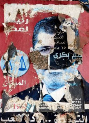 Morsi trial postponed until 1 February - image 2