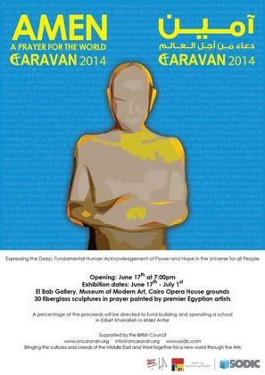 Caravan exhibition of visual arts - image 1