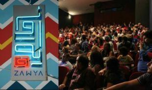 Cairo's Zawya cinema screens animation films - image 2