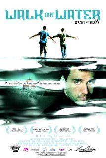 Israeli Film festival in Ghana - image 4