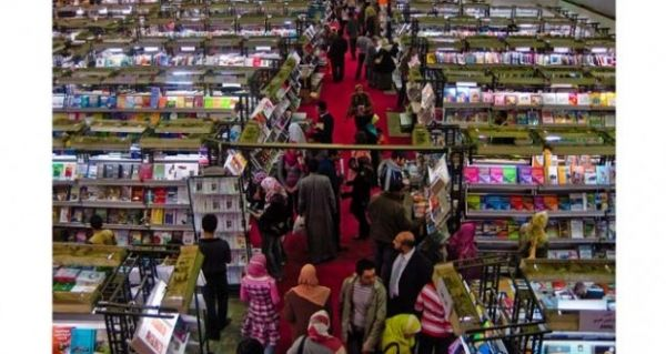 Cairo Book Fair 2015 - image 1