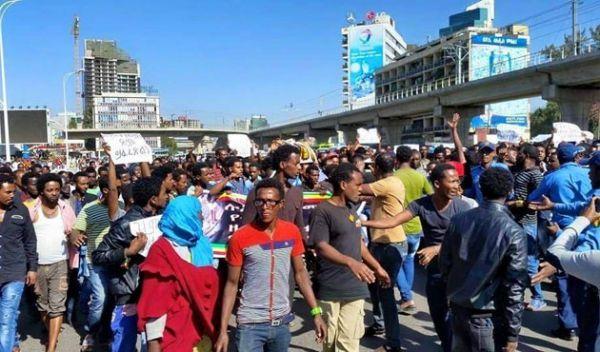Ethiopia declares mourning - image 3