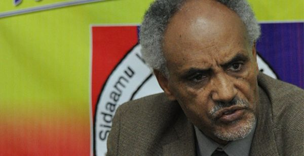 Ethiopia prepares for elections - image 3
