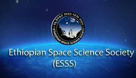 Ethiopian space observatory - image 4
