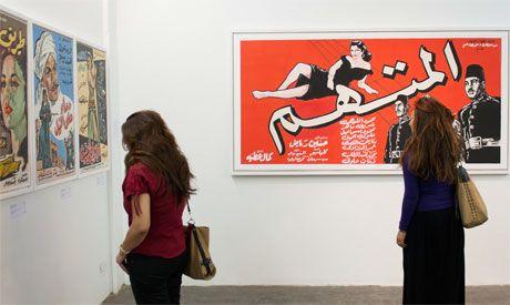 Cinemania exhibition in Cairo - image 3
