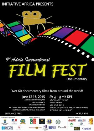 Addis Documentary Film Festival - image 1