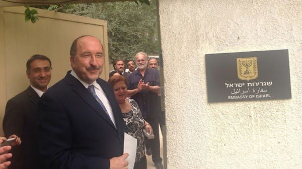 Israel reopens embassy in Cairo - image 1