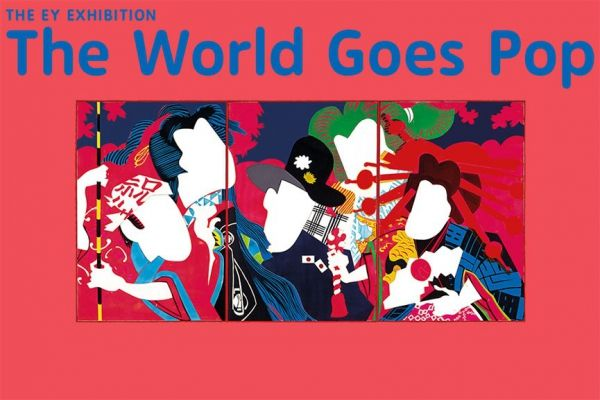 Lagos Comic Con - image 4