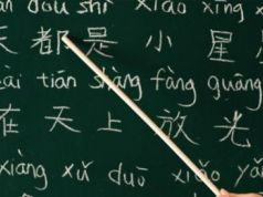 Mandarin to be taught in Lagos schools