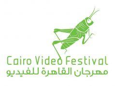 Cairo Video Film festival
