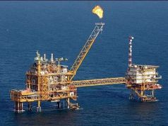 Lagos to export crude oil from Aje field