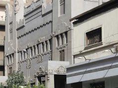 Cairo's Jewish community celebrates Rosh Hashana