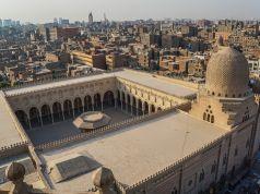 Islamic Cairo area