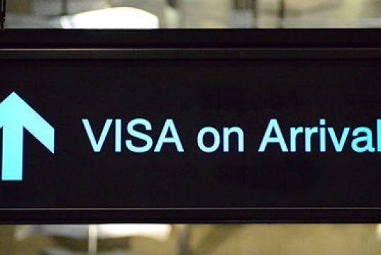 Ghana offers visas to African nationals