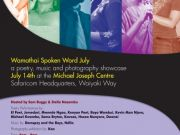 Wamathai Spoken Word July