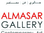 Gallery Collection at Almasar