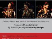 Flamenco Faces Photography Exhibition