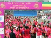 Great Ethiopian Run accused of impropriety