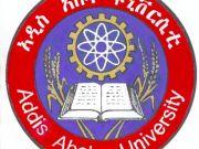 Addis Ababa University to set up technology business centre