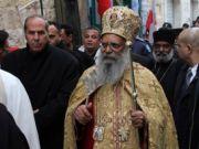 New Patriarch of Ethiopian Orthodox Church