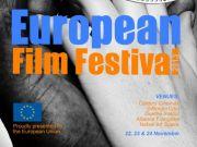 Dar European Film Festival
