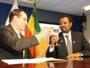 Addis Ababa twinned with Washington DC