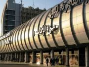 New tourist tax at Cairo airport
