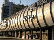 New tourist tax at Cairo airport