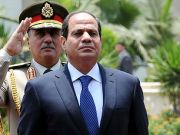 Sisi takes office as Egyptian president