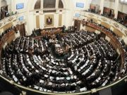Egypt amends election law